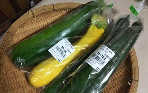 日曜限定の地場野菜!