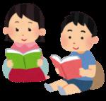 読書の目的