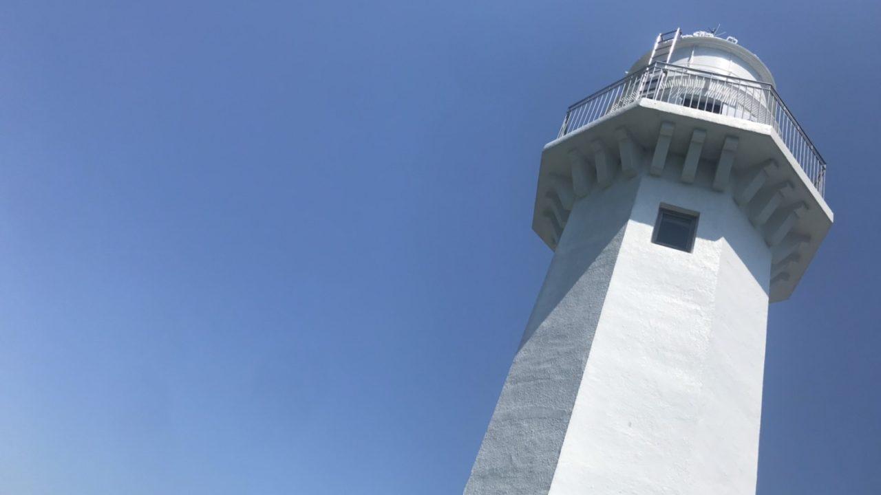 徒歩10分で観音崎灯台も