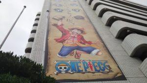 横須賀市役所もルフィでラッピング