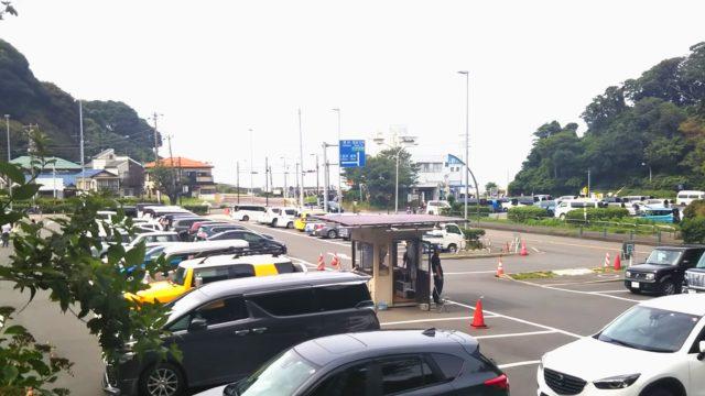 観音崎公園駐車場