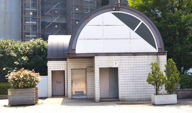 市役所前公園公衆トイレ