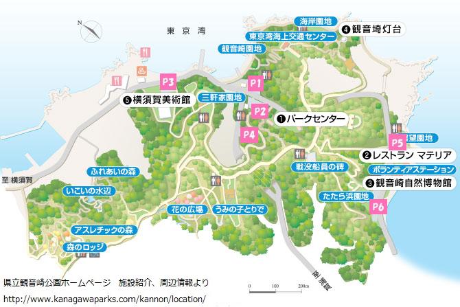 観音崎公園駐車場マップ
