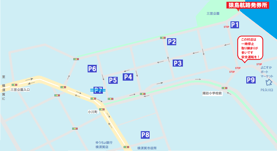 猿島周辺おすすめ駐車場MAP