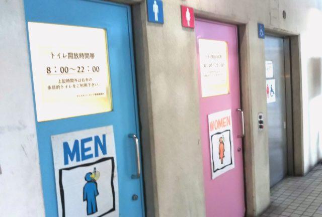 サイカヤパーキングトイレ