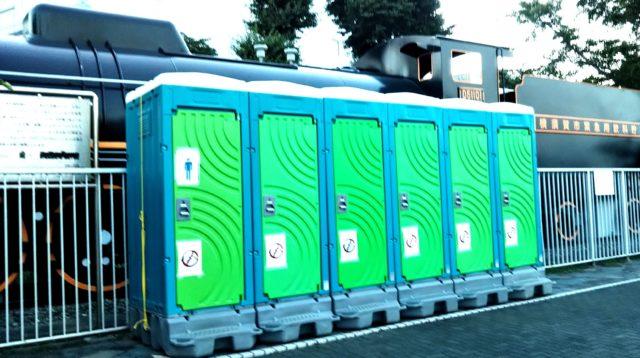 三笠公園の仮設トイレ6基