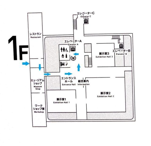 美術館内部1F地図