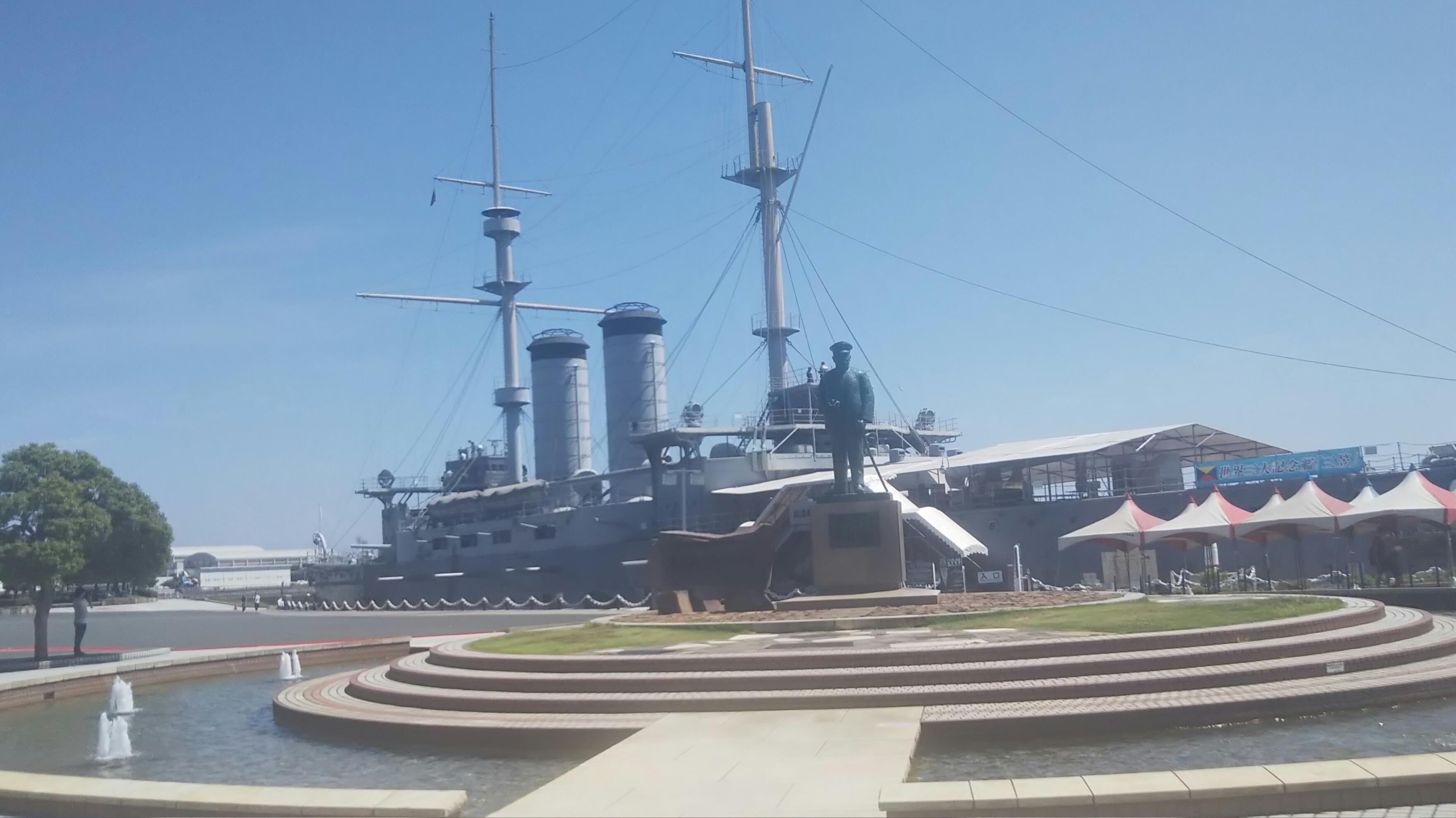 三笠公園の戦艦三笠