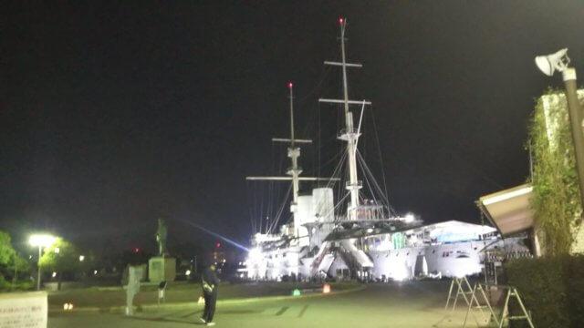 夜の戦艦三笠