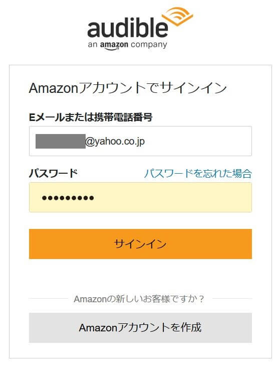 amazon.login画面