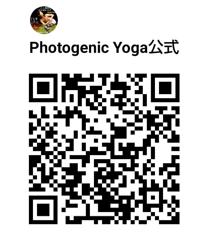 PhotogenicYogaLineQR