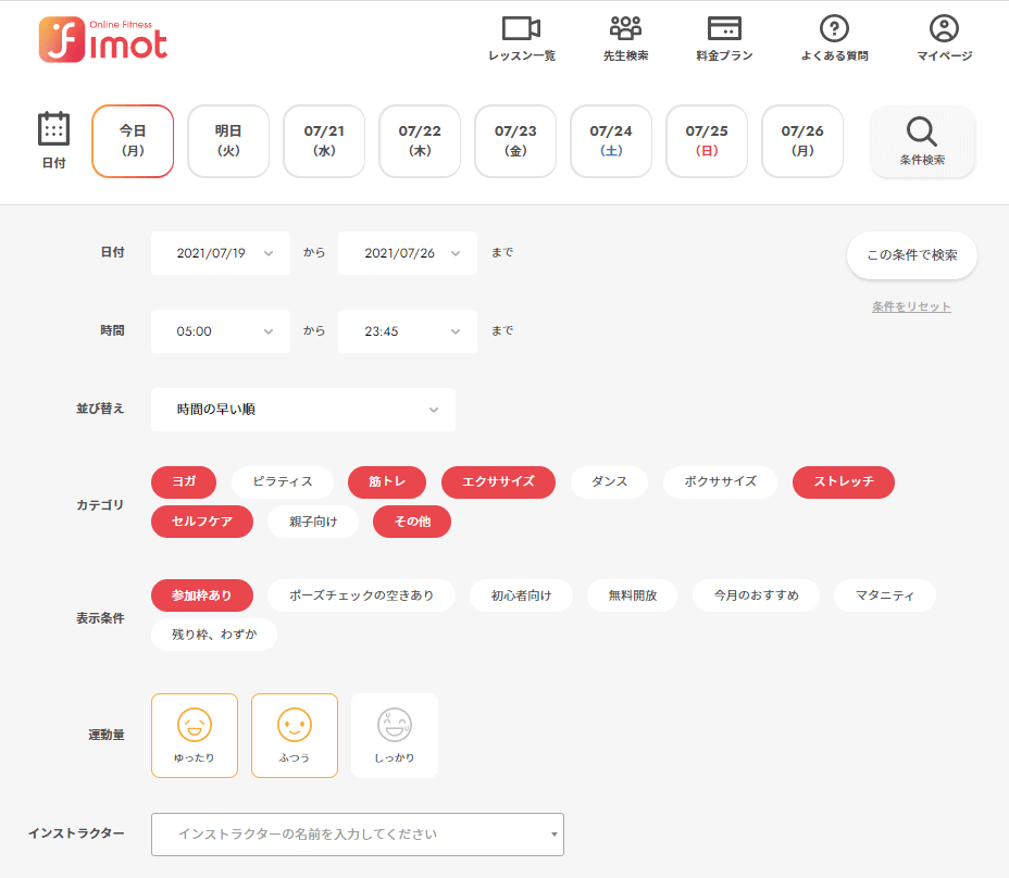 fimotのレッスン検索画面