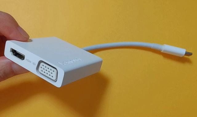 LENOVO USB-C 3in1